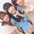 3連休と…!┏( .…
