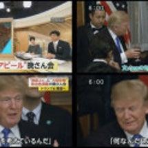 「独島エビ」日本抗議…