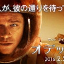 火星で独り、う○ちを…