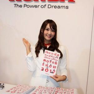 東京モーターショーありがとうございました♡の画像