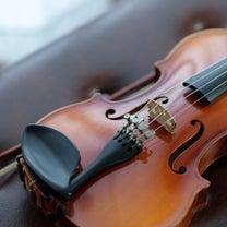 土曜日甲子園教室のレッスンについて|さかいバイオリン教室 甲子園 西宮の記事に添付されている画像