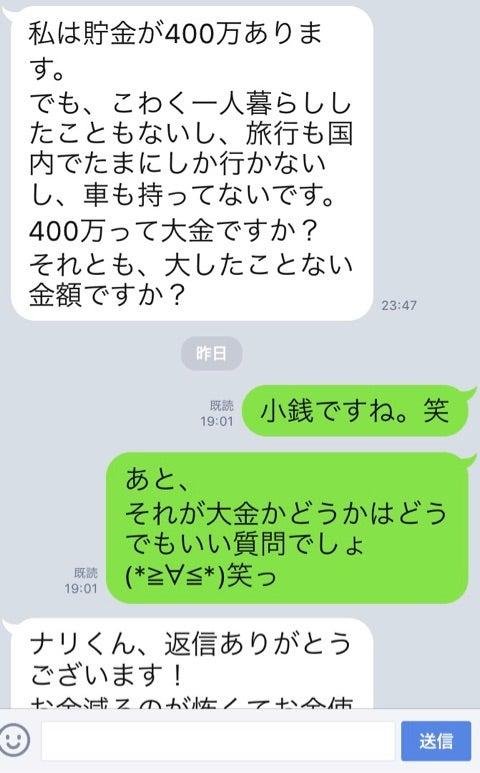 {B1A5FC21-F16B-4D45-A474-2089ED3F8D91}