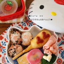 幼稚園のお弁当(年少…