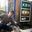 店頭看板の修理(by…