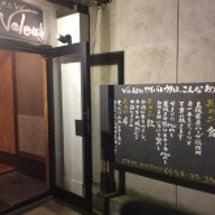 松江 炭焼きbar …
