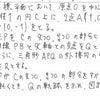 【世界一早い東大模試解説】2017秋 河合オープン文系第2問(軌跡、三角関数、外心)の画像