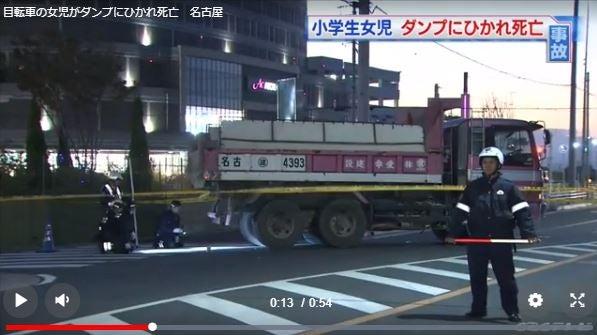 名古屋市:市内の交通事故状況(暮らしの情報)