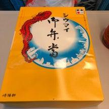 東京出張〜2日目〜