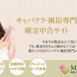 姫タックス動画