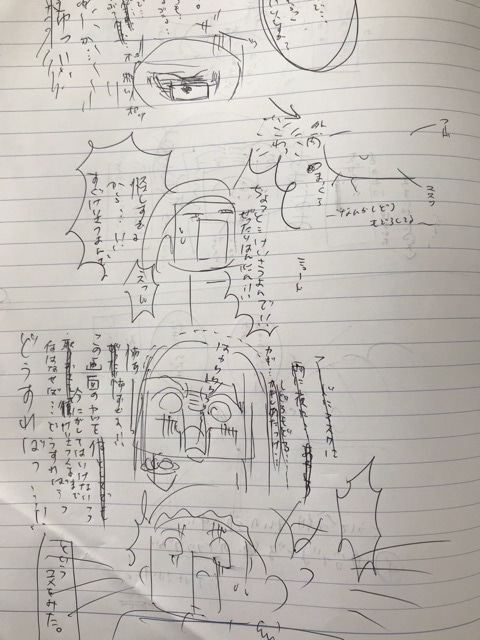 {8C45AF82-A335-422F-8A7B-066A78F6AA93}