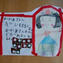 娘(4歳)からの本物…