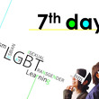 LGBTについて学ぼ…