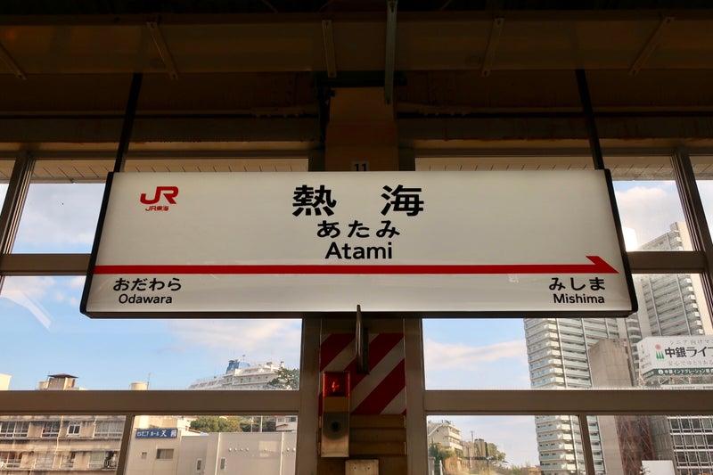 貞方さん3