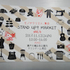 STAND UP!! MARKET VOL.4の画像