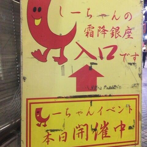 麺屋KABOちゃん【大人のスパイシ...