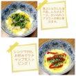 スプラウトレシピ…①