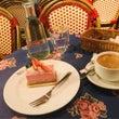 2月の『ピンクなお茶…
