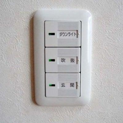 毎日使っているスイッチについて考えた事ありますか?の記事に添付されている画像