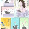 猫にあるまじきの画像