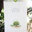 2018年カレンダー…