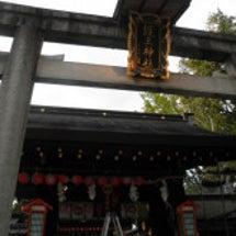 足腰の神様 護王神社