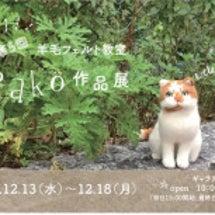 2017作品展☆ワー…
