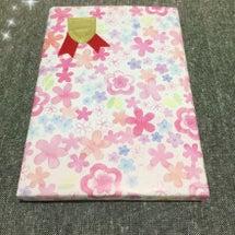 本のプレゼント☆