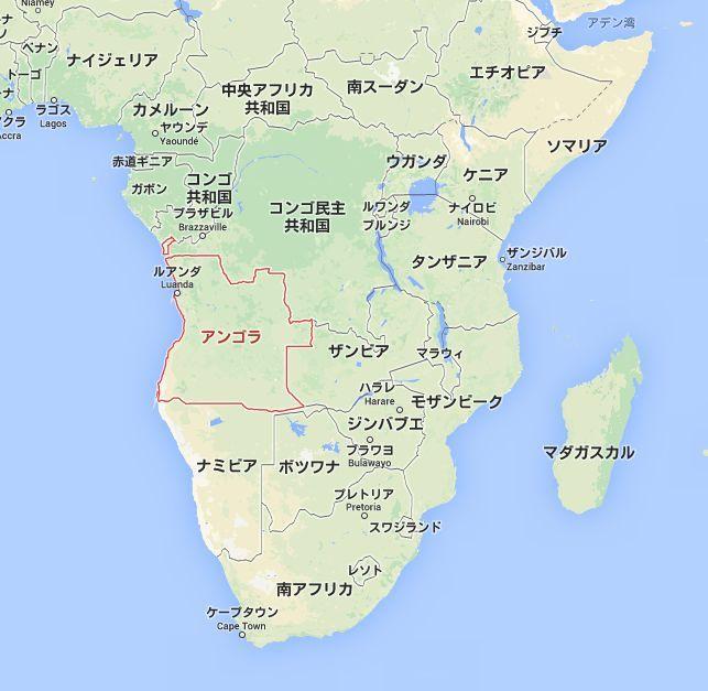 ルワンダ虐殺   極貧有限会社 下...