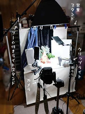 20171111ホームスタジオ