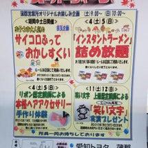 11.12日トヨタ蒲…