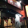 札幌の夜。「のざわ」…