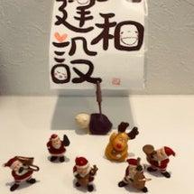ハロウィン~クリスマ…