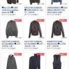 今夜終了【ヤフオク1円開始】HERMES/CHANEL/メンズレザーJKT/シャツ大量出品中ですの記事より