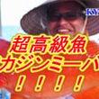 7月17日慶良間船釣…