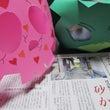 奈良妖怪新聞・・・
