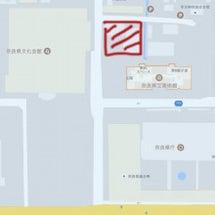 奈良県立美術館横の現…