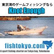 Knot Enough - fishtokyo.com