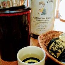 【今宵の一杯~純米大…