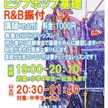 11/26(日)ヒッ…