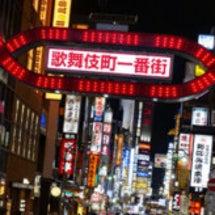 新宿歌舞伎町~東宝ビ…