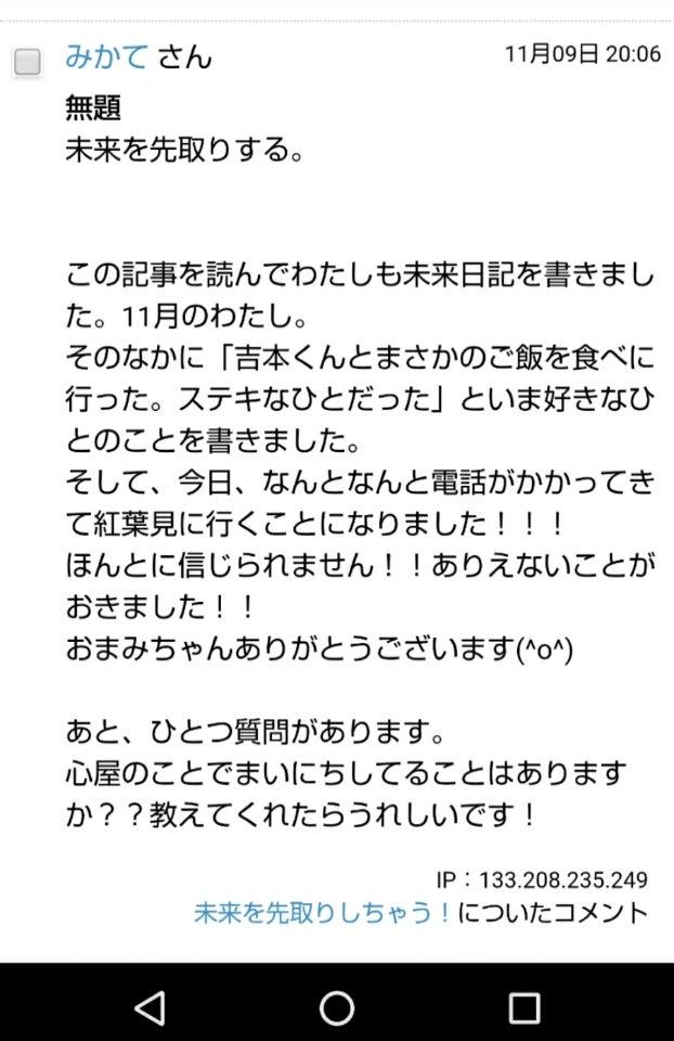 IMG_20171111_160353702.jpg