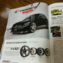 My W205が雑誌…