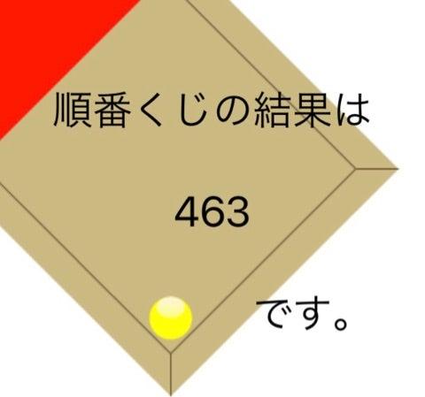 {2F745DBF-BDB2-489A-A093-3A1EFFB7BDE3}