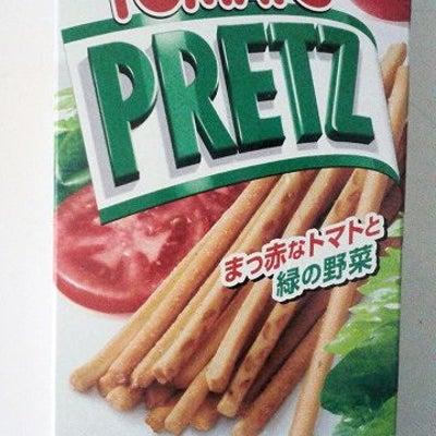 11月11日とあのスーパーの記事に添付されている画像