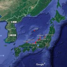 今日本海が危ない