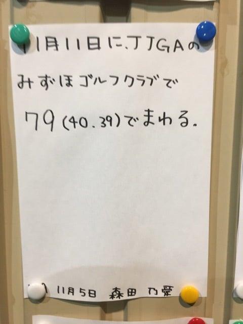 {0A9AD056-28C7-44D8-A4AB-1AF37DE78500}