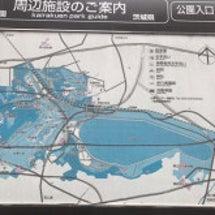 【お知らせ】水戸黄門…