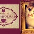 猫カフェ@ロンドン