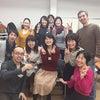 ブログお話し会とグループコンサル、東京でもリクエスト開催決定。の画像
