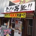 #大阪市浪速区の画像